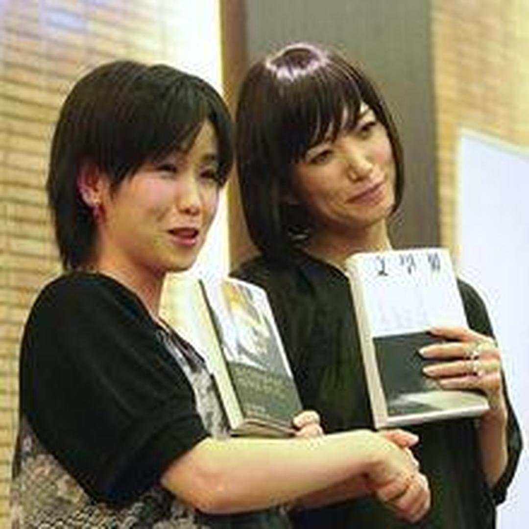 36歲的櫻庭一樹(右)直木獎