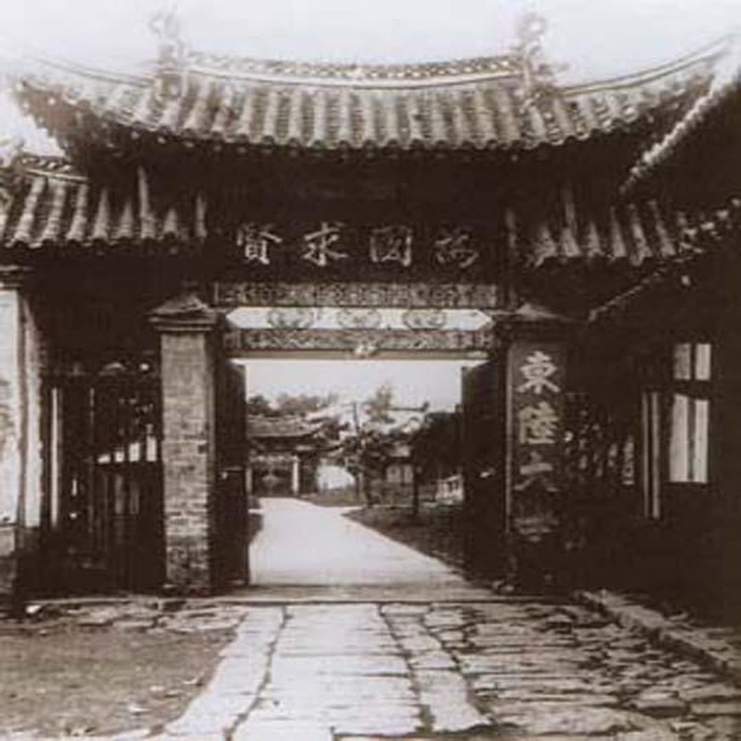 民國時期的東陸大學校門