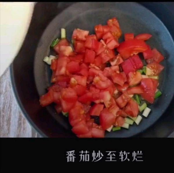 蔬菜汤减肥法 减肥菜谱 第5张
